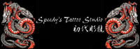 Speedy's Tattoo Studio